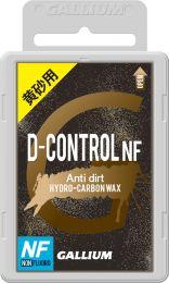 Gallium D-CONTROL NF Glider +10°...0°C, 100g